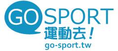 運動去!goSport